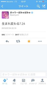 きゃりーぱみゅぱみゅ8.jpg