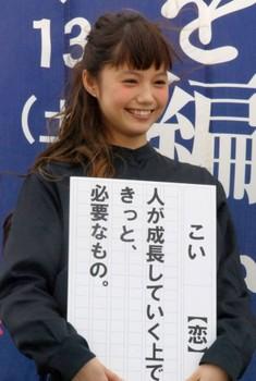 宮崎あおい74.jpg