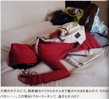 宮崎あおい 私服 画像2.jpg